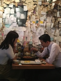 date at a bar